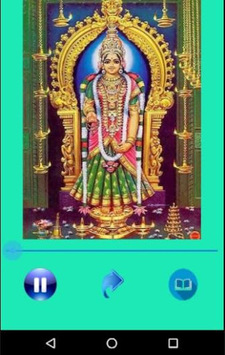 Lalitha Sahasranamam pc screenshot 1