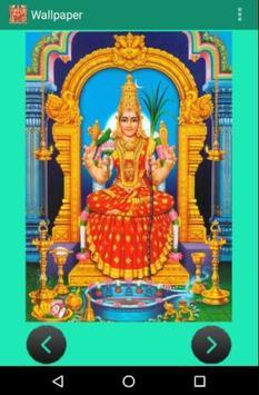 Lalitha Sahasranamam pc screenshot 1
