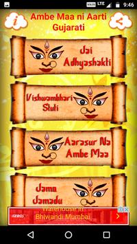 Ambe Maa ni Aarti Gujarati pc screenshot 1