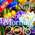 Good Morning Good Night beautiful flower wishes icon