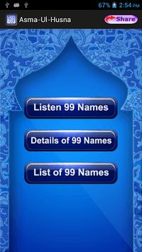 99 Names of Allah: AsmaUlHusna pc screenshot 1