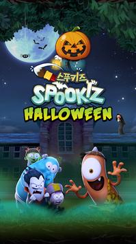 Monster Puzzle – Spookiz Link Quest pc screenshot 1