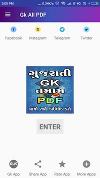 Gujarati Gk All PDF pc screenshot 1