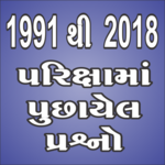 Axar Gk In Gujarati icon