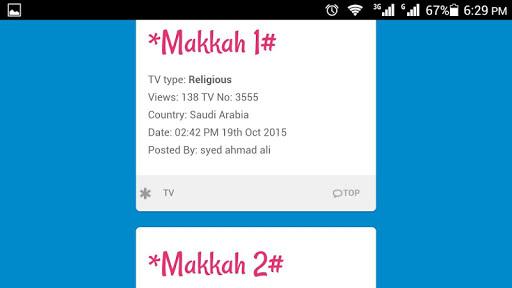Makkah Live TV HD pc screenshot 1