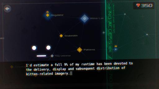 DATA WING pc screenshot 1