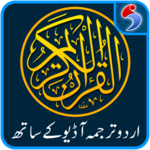 Al Quran with Urdu Translation Audio Mp3 Offline for pc logo