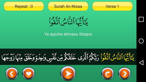 Quran Word by Word with Audio - eQuran Teacher pc screenshot 1