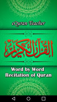 Quran Word by Word with Audio - eQuran Teacher pc screenshot 1