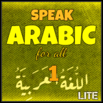 Speak Arabic For All 1 - Lite icon