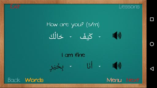 Speak Arabic For All 1 - Lite pc screenshot 1