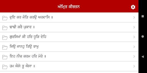 Amrit Keertan pc screenshot 1