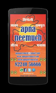 Apna Neemuch pc screenshot 1