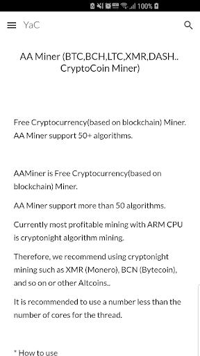 AA Miner (BTC,LTC,XMR.. CryptoCoin Miner) Guide pc screenshot 1