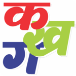 Learn Hindi Alphabets icon