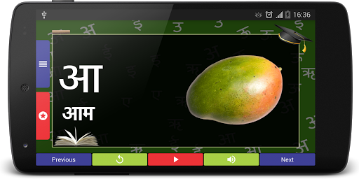 Learn Hindi Alphabets pc screenshot 1