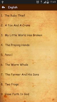 Stories for kids pc screenshot 2