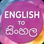 English to Sinhala Translator for pc logo