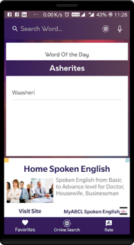 English To Swahili Translator pc screenshot 2