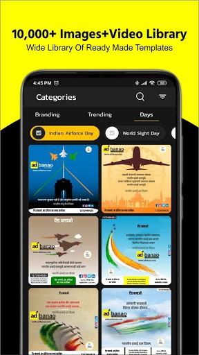 AdBanao : Business Poster, Banner & Video Maker pc screenshot 1