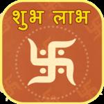 Shubh Labh Choghadiya icon