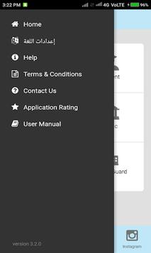 ADEK Services pc screenshot 2