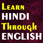 Learn Hindi through English for pc logo
