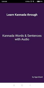 Learn Kannada through English pc screenshot 1