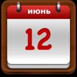 Russian Calendar 2018 for pc logo