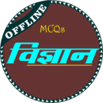 General Science In Hindi for pc logo