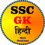 SSC GK Question In Hindi for pc logo