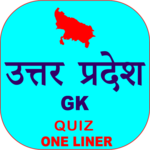Uttar Pradesh GK In Hindi - Theory, Quiz, OneLiner for pc logo