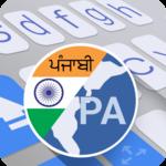 ai.type Punjabi Dictionary icon