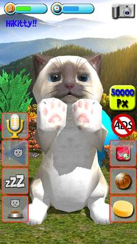 Talking Kittens virtual cat that speaks, take care pc screenshot 1