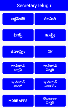Telangana Panchayati Secretary Telugu App Subjects pc screenshot 1