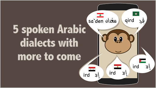 Alef: Learn Arabic for Kids - FREE pc screenshot 1