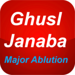 Ghusl Janabat - major ablution icon