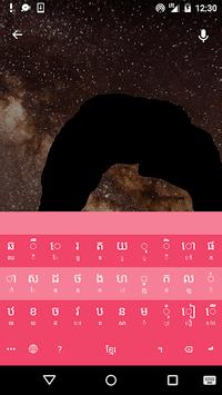 Khmer Smart Keyboard pc screenshot 1