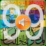 99 Names Of Allah HD icon