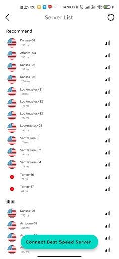 Simba VPN : Free & Fast Android VPN Proxy Tool pc screenshot 1