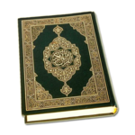 Al Quran Audio (Full 30 Juz) for pc logo