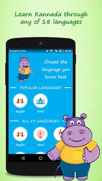 Learn Kannada Quickly pc screenshot 1