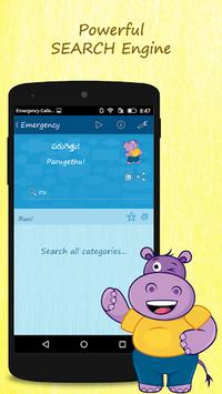 Learn Telugu Quickly pc screenshot 1