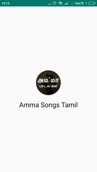 Amma Songs Tamil pc screenshot 1