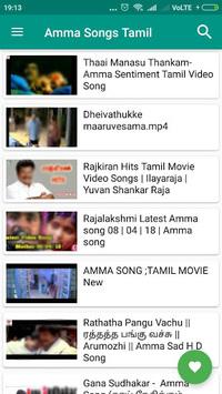 Amma Songs Tamil pc screenshot 2