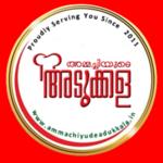 Ammachiyude Adukkala™ icon