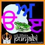 Punjabi Alphabet Amrit Punjabi icon
