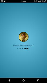 Haalim Episode  17 pc screenshot 1