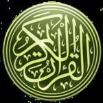 Quran Audio Translation Radio icon