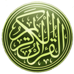 Quran Urdu Audio Translation icon